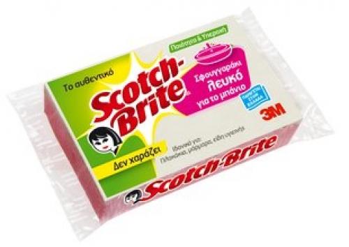 3M Scotch Brite Σφουγγαράκι άσπρο !