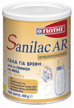 Γιώτης Sanilac AR Βρεφικό Γάλα 400gr