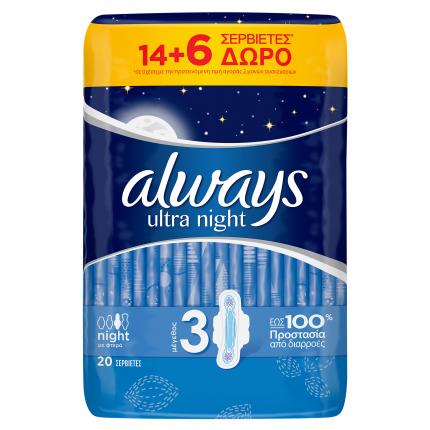 ALWAYS ULTRA NIGHT TP 20τεμ