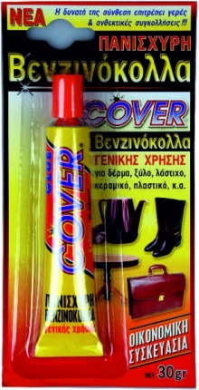 ΒΕΝΖΙΝΟΚΟΛΛΑ 30gr. COVER