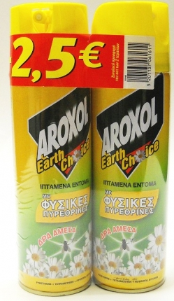 Aroxol εντομοαποθητικό Πυθερίνη 300ml