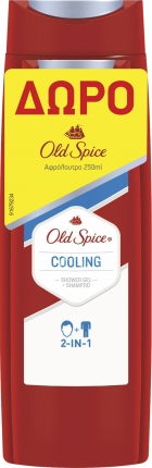 OLD SPICE COOLING H&B S/G 400ML+ ΔΩΡΟ S/G 250ML