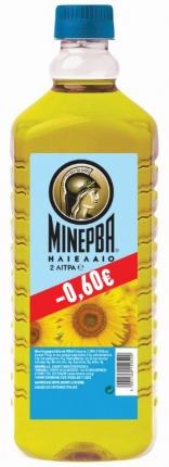 ΜΙΝΕΡΒΑ ΗΛΙΕΛΑΙΟ 8x2LT -0,60€