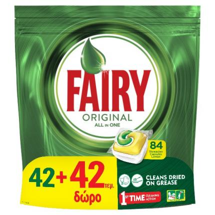 FAIRY CAPS ORIGINAL ΛΕΜΟΝΙ 3X(42+42ΤΕΜ)
