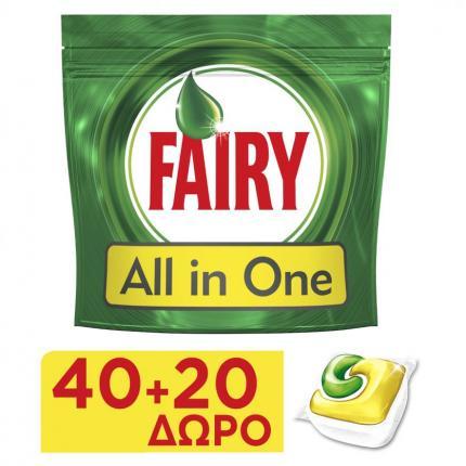 FAIRY CAPS ORIGINAL ΛΕΜΟΝΙ 4X(40+20τ)ΔΩΡ