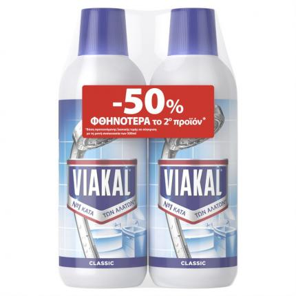 VIAKAL 5X(2X500ml) ΤΟ ΔΕΥΤΕΡΟ -50%