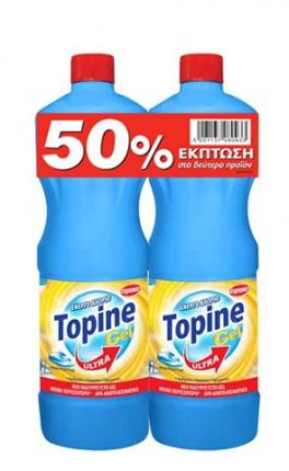 TOPINE GEL ΧΛΩΡΙΟ OCEAN 750ML 2ΤΜΧ (ΤΟ 2ο -50%)