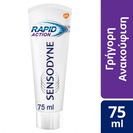 Sensodyne Rapid Action, Οδοντόκρεμα για τα Ευαίσθητα Δόντια 75ml