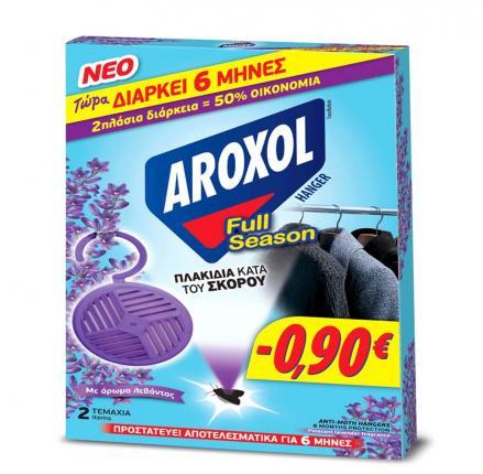 AROXOL FULL SEASON ΣΚΟΡ/ΝΟ HANGER 2 TΜΧ -0,90€