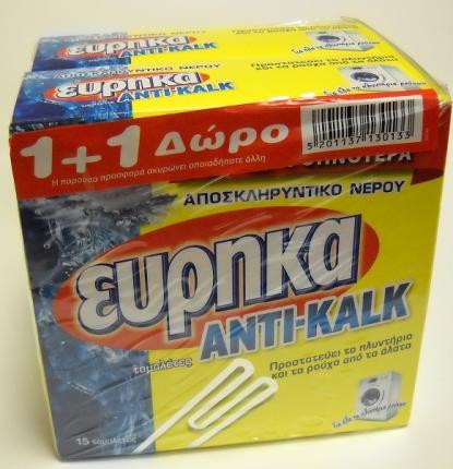ΕΥΡΗΚΑ ANTI-KALK TABLETS (15Tχ15GR) 1+1ΔΩΡΟ