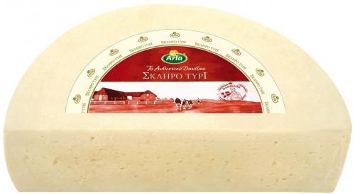 Arla το Αυθεντικό Δανέζικο Σκληρό Τυρί ~4kg (Τιμή κιλού)