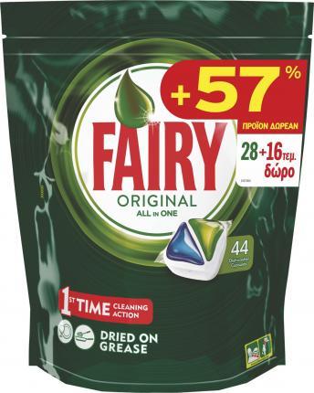 FAIRY CAPS ORIGINAL 4X(28+16τεμ. ΔΩΡΟ)