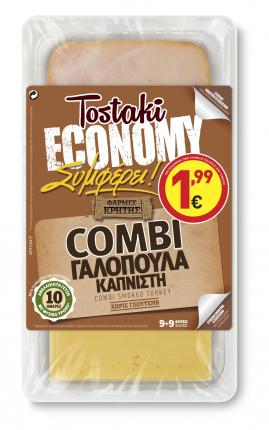 CRETA FARMS TOSTAKI ECONOMY COMBI PACK ΓΑΛΟΠΟΥΛΑ ΚΑΠΝΙΣΤΗ 1.99€ 360gr