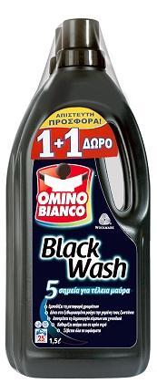 OMINO BIANCO BLACK WASH (1+1 ΔΩΡΟ) 1500ML