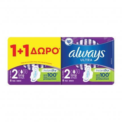 1+1 Always Ultra Super (Μέγεθος 2) Σερβιέτες Με Φτερά (8 + 8 Σερβιέτες)