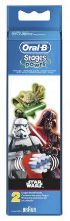 2 Ανταλλακτικές Κεφαλές Βουρτσίσματος Oral-B Stages Power Star Wars
