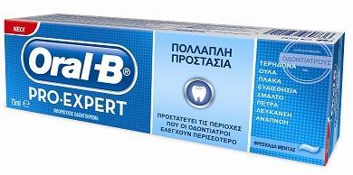 ORAL-B PRO-EXPERT ALLAROUND PROT.75ML