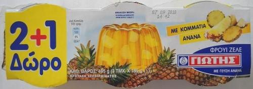 Γιώτης Φρουϊ Ζελέ Ανανά με φρούτα 2+1 Δώρο, 3x165gr