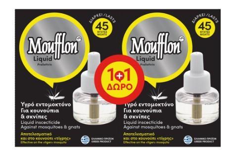 MOUFFLON ΥΓΡΟ ΑΝΤΑΛΛΑΚΤΙΚΟ 30ml (1+1 Δ)