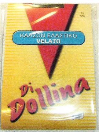 DOLLINA LYKRA VELATO 15DΕΝ (ΓΡΑΦΙΤ ΝΟ 3) 2031
