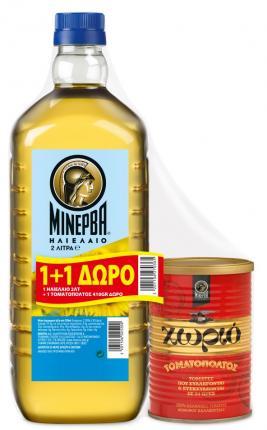 ΜΙΝΕΡΒΑ ΗΛΙΕΛΑΙΟ 2LT ΠΦ+410ΓΡ ΠΟΛΤΟΣ X4