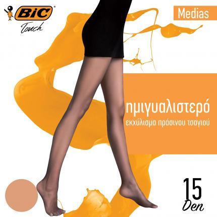 BIC KΑΛΣΟΝ MEDIAS ΜΕΛΙ XL