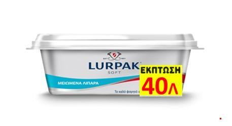 LURPAK SOFT ΜΕΙΩΜΕΝΑ ΛΙΠΑΡΑ 225g -0,40€ ΣΚΑΦΑΚΙ