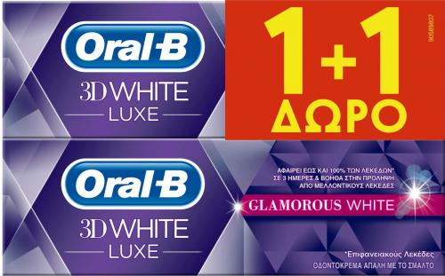 ORAL B 3DW LUXE GLAM WHITE (75+75) ML