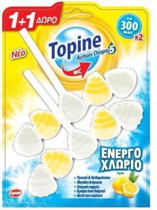 TOPINE ACTION DROPS ΛΕΜΟΝΙ 55 GR SET 1+1 ΔΩΡΟ