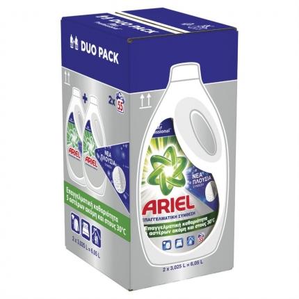 ARIEL PG PROFESSIONAL ΑΠΟΡ/ΚΟ ΥΓΡΟ 2X55MΕΖ PGP