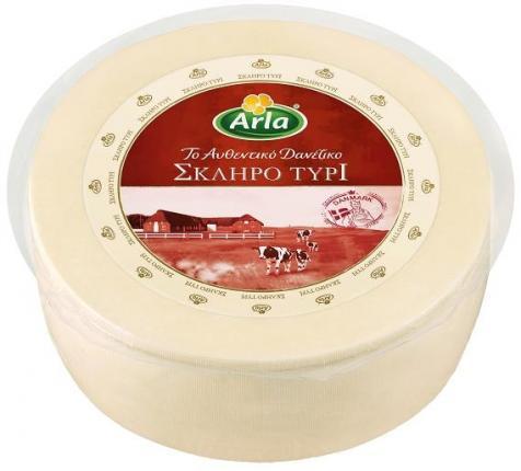 Arla το Αυθεντικό Δανέζικο Σκληρό Τυρί 40+ ~8kg ((Τιμή κιλού)