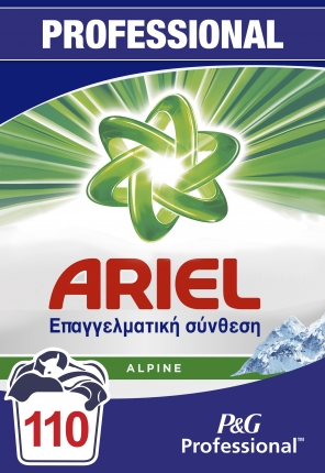ARIEL PG PROFESSIONAL ALPINE ΑΠΟΡ/ΚΟ ΣΚΟΝΗ-110ΠΛΥΣΕΙΣ PGP