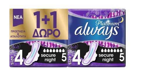 ALWAYS ULTRA PLATINUM SEC NIGHT SP 10X(1+1)