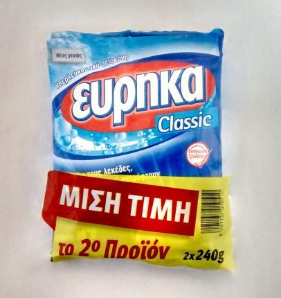 ΕΥΡΗΚΑ CLASSIC ΦΑΚΕΛ 240γρ SETx2 TO 2ο ΜΙΣΗ ΤΙΜΗ