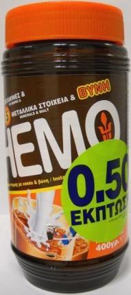 HEMO (ΒΑΖΟ) 12x400ΓΡ -0,50€